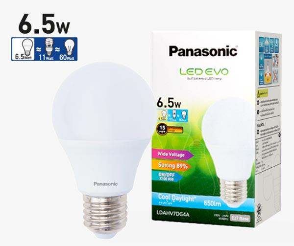 Bóng đèn Led 6.5W LDAHV4D04A Panasonic