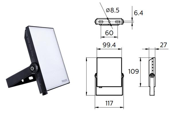 Thiết kế kỹ thuật của đèn pha led Philips