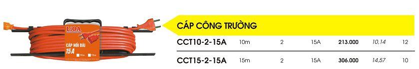 Cap cong truong 15m 15A CCT15-2-15A Lioa