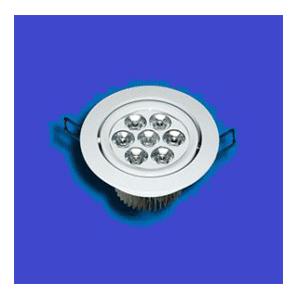 Đèn led âm trần Paragon PRDBB80L7 7W