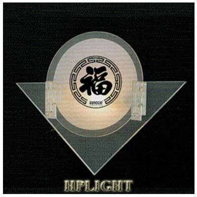 Đèn gắn tường kính V-345 HPLIGHT
