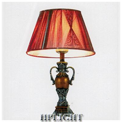 Đèn ngủ để bàn B-063 HPLIGHT