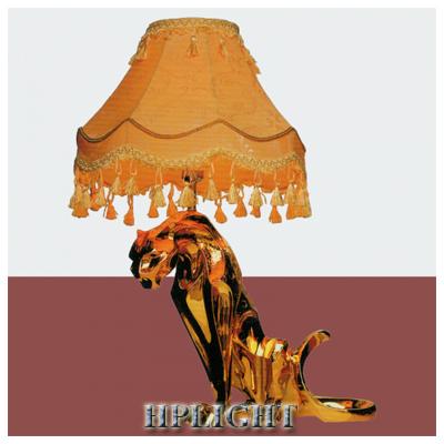 Đèn ngủ để bàn B-073 HPLIGHT
