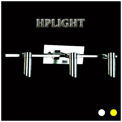 Đèn Led soi tranh S-936/3 HPLIGHT