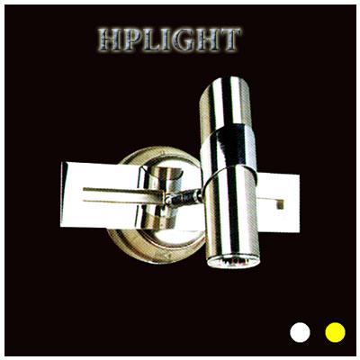 Đèn Led soi tranh S-910/1 HPLIGHT