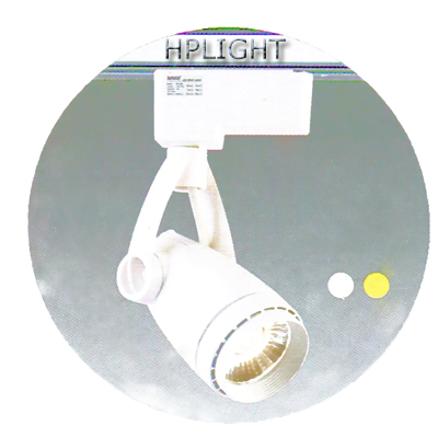 Đèn Led pha ray FR LED-539 HPLIGHT