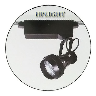 Đèn Led pha ray FR-25 HPLIGHT