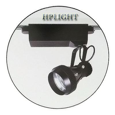 Đèn Led pha ray FR-25 HPLIGHT