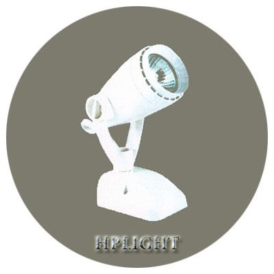 Đèn pha ray FN-38 HPLIGHT