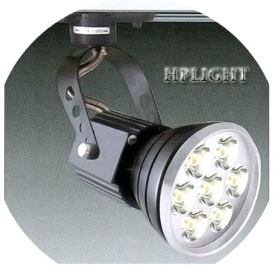 Đèn pha ray FR LED-410 HPLIGHT