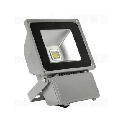 Đèn pha Led HPlight 100W - 1chíp Led