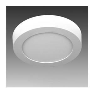 Đèn Led Anfaco AFC 555 trắng