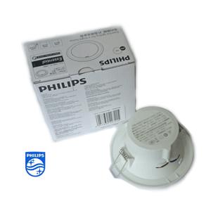 Đèn led downlight 44081 Philips 5W