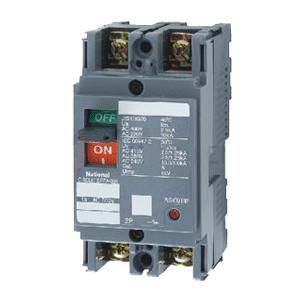 MCCP 2P/50A 10KA-200VAC BBW250SKY Panasonic